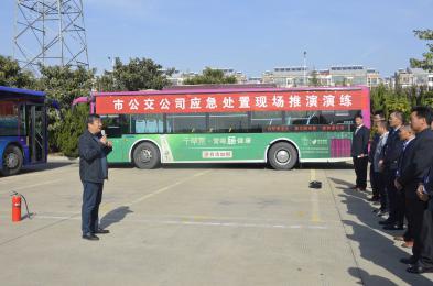 qy8千亿国际公司开展应急处置现场推演演练活动