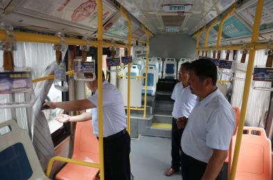 压实责任 强化管理 市公交公司保障双节安全生产
